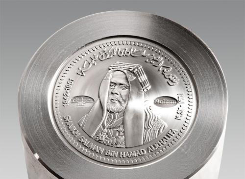 Münze Scheich